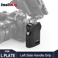 SmallRig DSLR Camera Handle Left Side Grip for L bracket SmallRig A7M3 L Plate / GH5 L Bracket / Z6 / Z7 Camera L Plate 2218