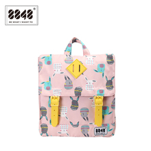 8848 Children School Bags Girls Kindergarten Backpacks Kids Cartoon Rabbit Printing Backpacks Waterproof Pink Bags 440-055-006
