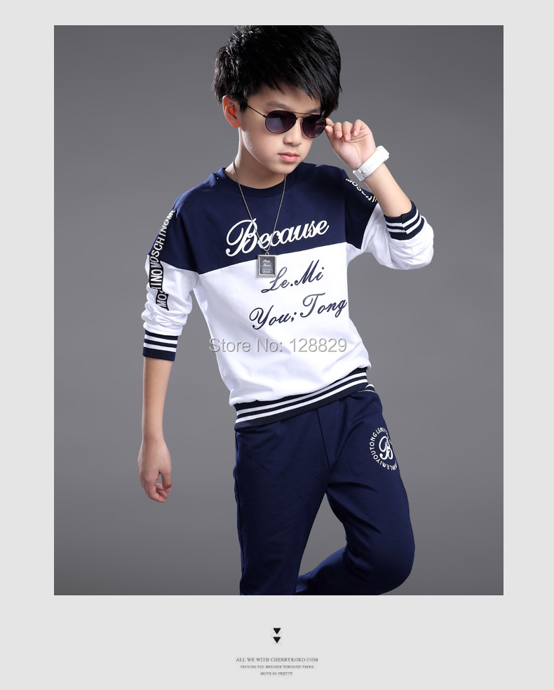 Sports Suits For Boys (9)