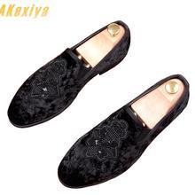 Модные мужские лоферы с вышивкой и заклепками; модельные туфли для выпускного вечера; мужские вечерние свадебные туфли; sapato Social