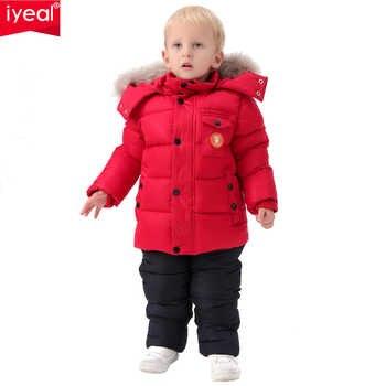 IYEAL russie hiver enfants vêtements ensemble pour bébé garçons bas coton manteau + combinaison coupe-vent Ski costume enfants bébé vêtements