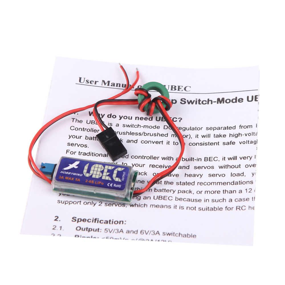 高品質 UBEC 3A 3AMP 5 V 最大 5A 切り替え可能 RC Quadcopter ヘリコプタードローン