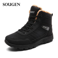 Waterproof Boots For Men Large Sizes Winter Military Male Boot Tactical Bot Mens With Fur Combat Footwear Army 2017 Casual Hikin