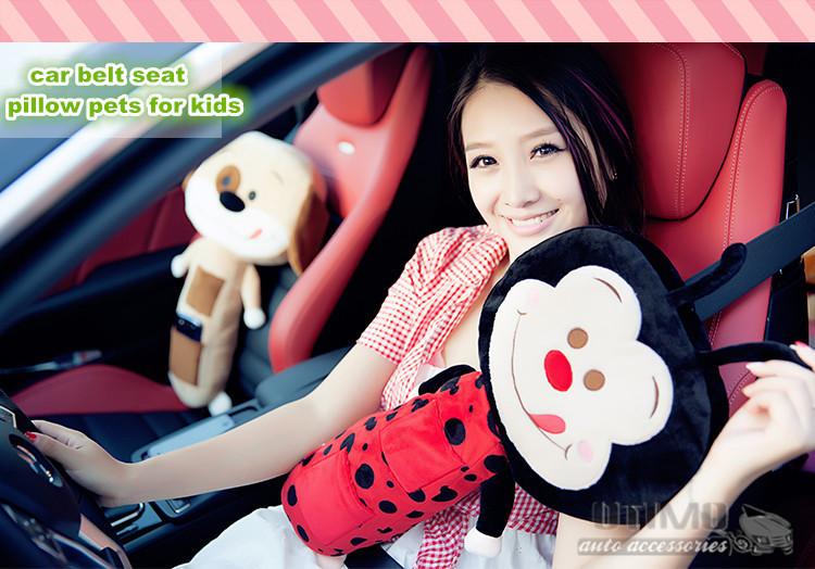 car belt seat pillow pets for kids