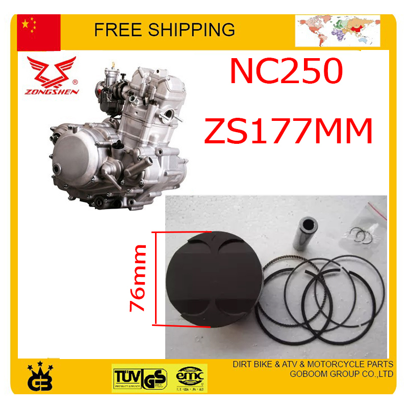 NC250 piston ring pin set piston kit zongshen engine XZ250R T6 xmotos apollo KAYO BSE 250cc 4 valves parts volcom let it storm glove black