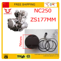 NC250 piston ring pin set piston kit zongshen engine XZ250R T6 xmotos apollo KAYO BSE 250cc 4 valves parts