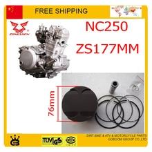 NC250 kolbenring pin set piston kit zongshen motor XZ250R T6 xmotos apollo KAYO BSE 250cc 4 ventile teile