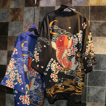 Top Fish Japanese Kimono 2