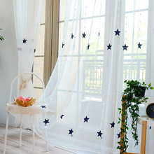 Mediterranean Cartoon Starlet embroidered Tulle screening balcony partition finished product customized processing curtain