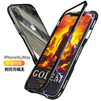 Magnetic Phone Case For iPhone XS Max X XR Case Magnet Screen Protector Tempered Glass For iPhone 8 7 Plus case Coque Cover