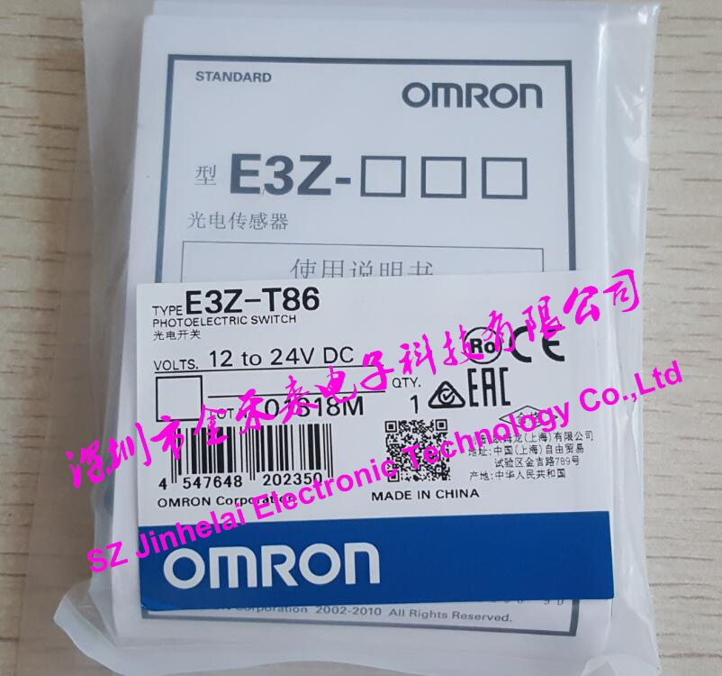 New and original  E3Z-T86  OMRON  Photoelectric sensor  Photoelectric Switch  12-24VDCNew and original  E3Z-T86  OMRON  Photoelectric sensor  Photoelectric Switch  12-24VDC