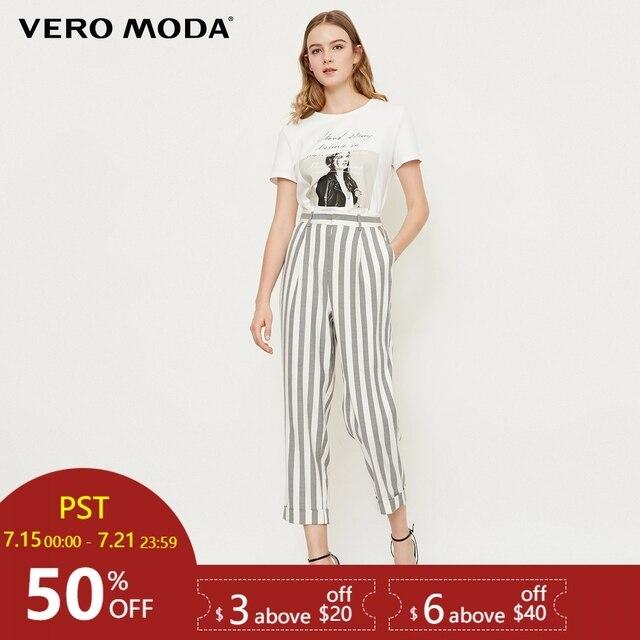 Vero Moda פסים ישר קצוץ מכנסי קז'ואל   318250525