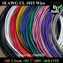 5 Meter Flexible Litze 18AWG UL1015 Durchmesser 2,8mm 34/0. 178TS 105 grad 600 V Elektronische Draht Leiter zu Interne Verdrahtung