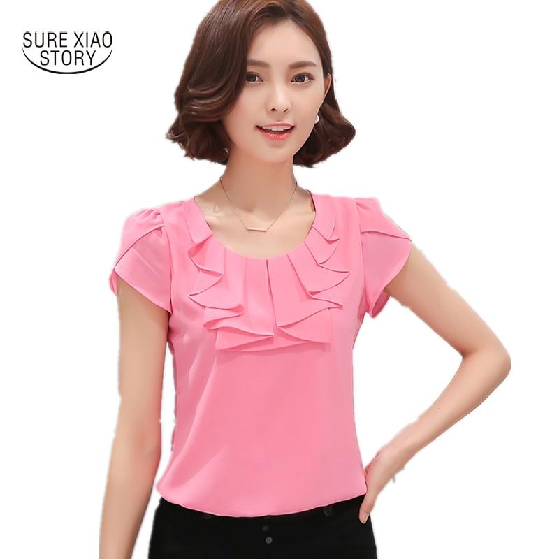 2017 Summer Fashion Blouse Shirts  Short Sleeves Chiffon Blouse Office Work Wear Chemise Femme Women Tops plus Size 3XL  861C