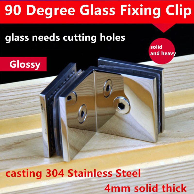 L shape Stainless Steel 304 Glossy or Satin 90 degree glass fixing clip 2pcs lot  90 degree corner 304 stainless