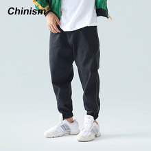 CHINISM 2017 Autumn Top Stitching Side Black Harem Pants High Street Loose Style Trousers Hip Hop All Match Jogger Pants Casual