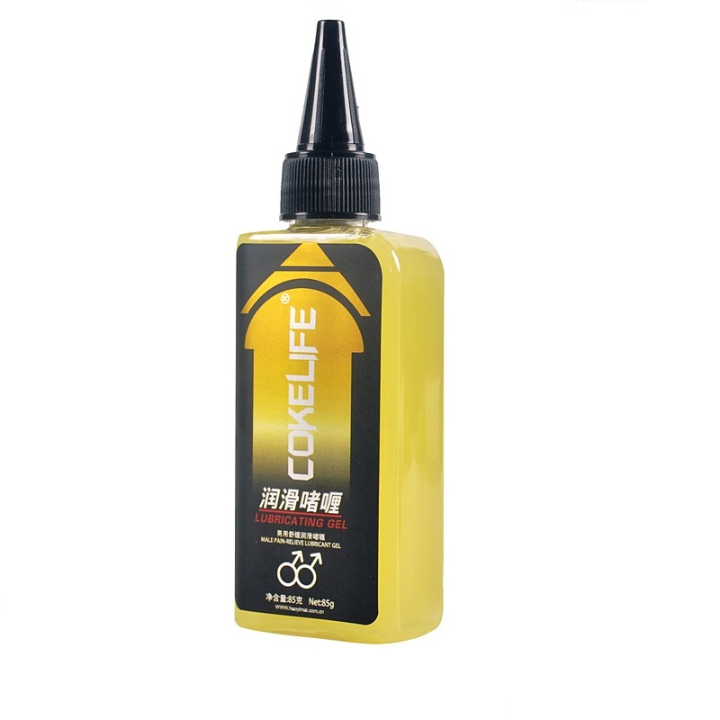 85g Professional Anal Sex Lubricant Analgesic For Pain Relief Anti-pain Anal Sex Oil For Couples Vaginal And Anal Gel Oil