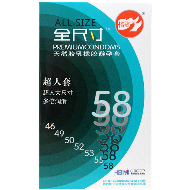 Beilile 20Pcs/Lot 58MM condom extra large Smooth Lubricated Comfort Latex Contraception Condoms Adult Sex Toys condoms for men