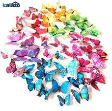 12 шт./лот, 4 см, пластиковые 3D бабочки, искусственные цветы для рукоделия, скрапбукинга, венок, Подарочная коробка, Свадебные вечерние украшения для дома