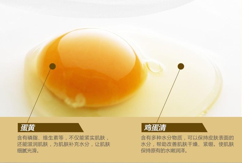 BIOAQUA Egg Facial Masks Oil Control Brighten Wrapped Mask Tender Moisturizing Face Mask  Skin Care moisturizing mask 9