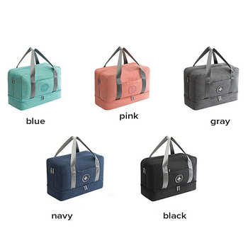 JULY\'S SONG Portable Travel Bag Duffle Waterproof Multifunctional Dry Wet Separation Storage Bag Travel Duffle Drop shipping