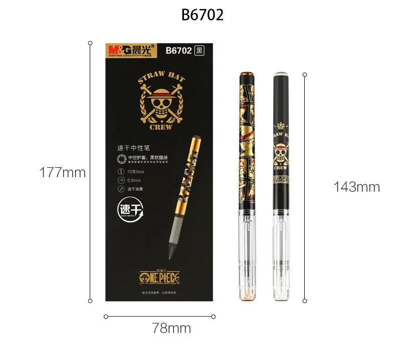 M & g um conjunto de caneta