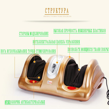 Electric Foot Massager Foot Massage Machine For Health Care, Personal Air Pressure Shiatsu Infrared Feet Massager With heating