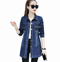 Flying ROC 2018 women autumn coat korea style long sleeve winter coats female casual outwear  trench jeans