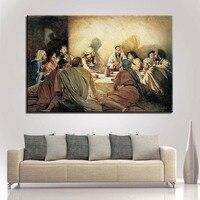Холст Плакат Живопись Настенные рисунки 1 панель Иисуса Последний Ужин картины блочное оформление для дома для гостиной рамки