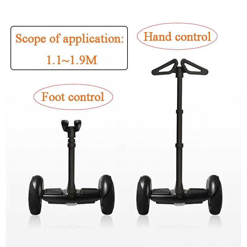 Poignée en Aluminium réglable de guidon de contrôle étendu pour l'auto-équilibre de contrôle de main de pied de Scooter de Ninebot miniPRO