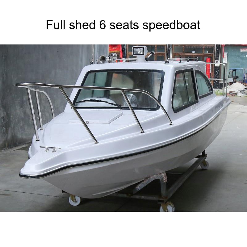 Full Shed / Half Shed Fiberglass Boat FRP High Speed Fishing Vessel Aluminum Yacht Sea Fishing Ship Boat