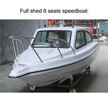 Полный Сарай/половина сарая стеклопластиковая лодка FRP высокоскоростное рыболовное судно алюминиевая яхта морская рыболовная лодка