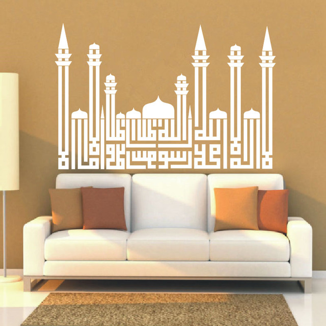 Aliexpress.Com : Buy Islamic Style Representative Building Wall