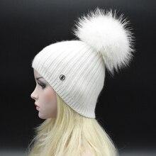 MIGEDE 2017 Последний бренд зима новый трикотажные шапки сплошной цвет женщины Шапочка Большой мех Енота помпонами Элегантных женщин зимняя Шерсть шляпы
