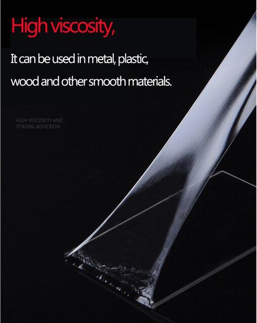 Double Sided Traceless Washable Adhesive Tape