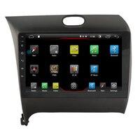 Android 9.1 CERATO K3 FORTE 2013 2019 2 DIN Car DVD GPS for Kia head unit radio video player wifi Capacitive 1024*600 BT
