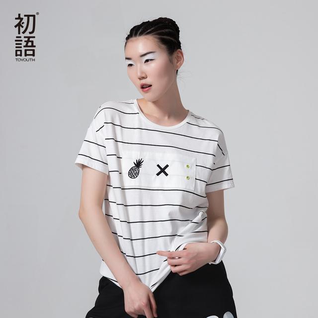 Toyouth 2017 Mulheres Novas da Chegada Prevista de Algodão Camisetas de Verão Impresso Listrado O-pescoço Parte Superior Ocasional