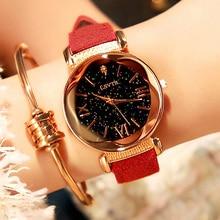 Womens Watches Brand Luxury Fashion Ladies Watch Flower Glass Starry Sky Rose Gold Dial Leather Wrist pulseira feminina
