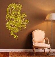 Chinois Dragon Decal Mystérieux-Orient Mythologie Mur Autocollants En Vinyle Orient Style Design D'intérieur de La Maison Art Mural Salon Décor