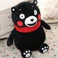 35cm Size Japan Kawaii Kumamon Plush Doll Bear Toys