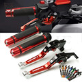 Для Honda CB1000R CB1000 R CB 1000 R 2008-2016 2009 2010 2011 2012 2013 2014 2015 ручки тормоза и сцепления мотоцикла  обработанные на станке с ЧПУ ручки