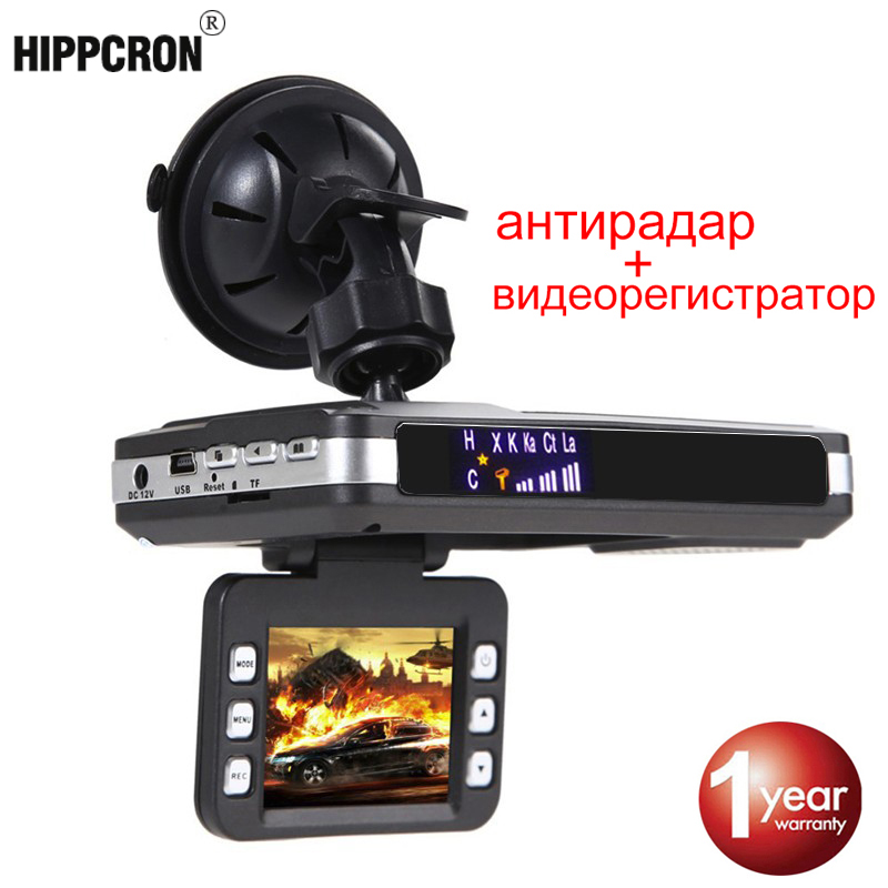 Hippcron Radar Detector Car DVR 2 IN 1 Russian and English Voice Full Band K KA X Antiradar and Speed Gun 720P G-Sensor цена 2017