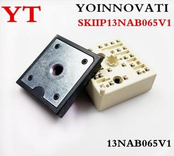 2pcs/lot SKIIP13NAB065V1 Module 13NAB065V1 Best quality