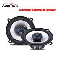 one pair 5 inch car speaker loudspeaker for automotive sound car HIFI subwoofer Car styling LB PS1502T car loud speakers