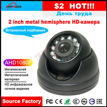 HYFMDVR AE-VC211T-IRS AHD 1080P / CMOS 420TVL HD Pixel Car Camera Built-in Microphone Harvester / Excavator / Private Car image