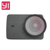 100 Original International Xiaomi Yi Action Camera Protection Set Leather Cover UV Lens Cover For Xiaomi