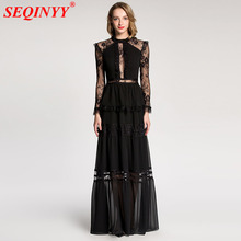 High End Lace Dress Women 2018 Spring New Sexy Perspective Strapless Hollow Embroidery Ruffles Spliced Big Hem Long Dresses