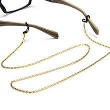 Цепочка для очков Очки шнур очков Чтение очки солнцезащитные очки держатель шнура очки цепи