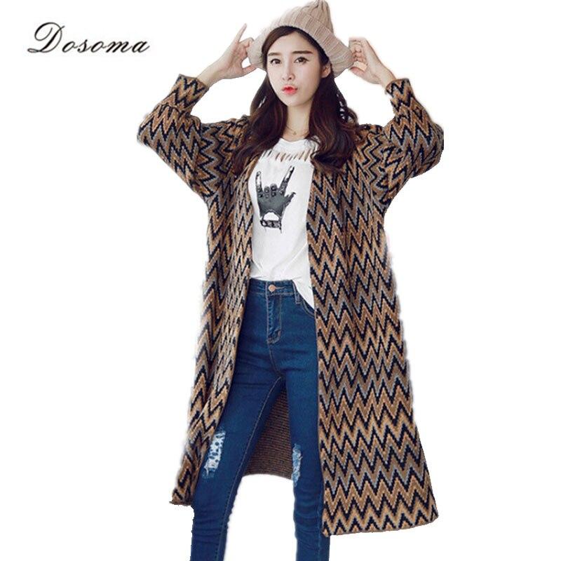 Kimono Style Knitted Jacket Pattern - Gray Cardigan Sweater