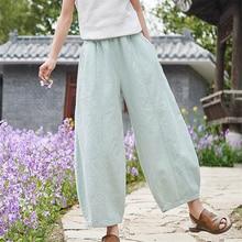 Johnature Women Wide Leg Pants Elastic Waist Pockets 2019 Su